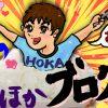 【拡散希望】助けて!!イベントスペース大募集!!話題の出張料理人ソウダルアさんも参戦?!
