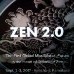 zen2.0の続報!