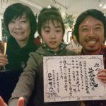 僕に5円玉をちょうだい!「縁が円になり、宴が始まる」世界一周学校文化祭!