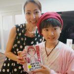 株式会社morichを訪問!営業の女帝・森本千賀子さんにインタビューしてきたよ